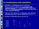 2 4 combinations with repetitions2