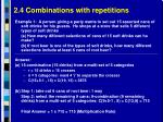 2 4 combinations with repetitions4