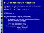 2 4 combinations with repetitions6