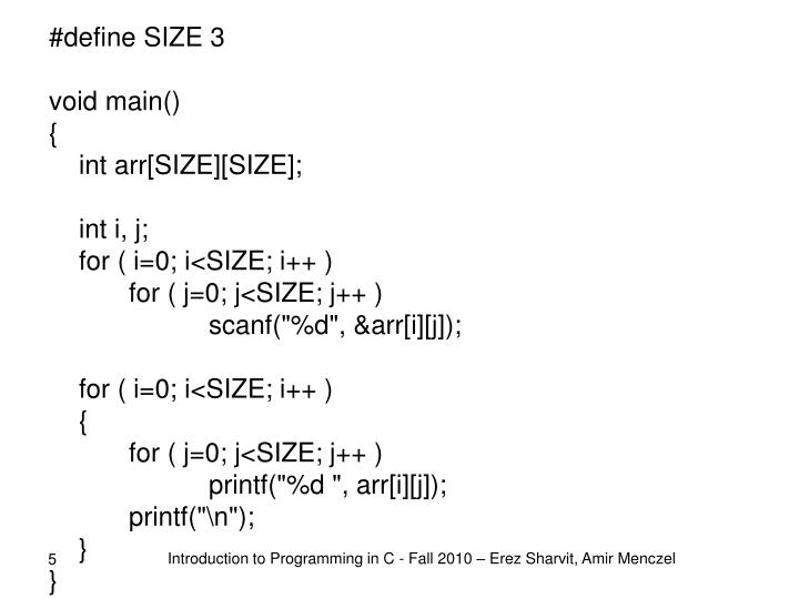 #define SIZE 3