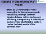 national e governance plan vision