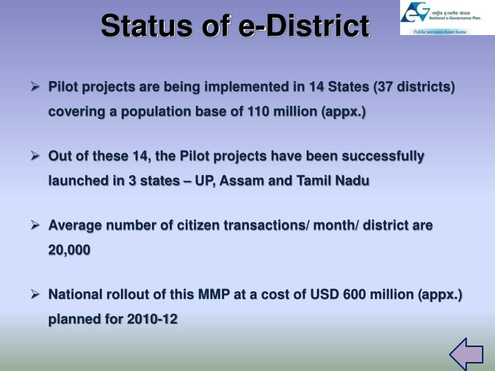 Status of e-District