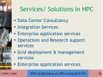 services solutions in hpc