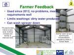 farmer feedback1