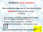 auctions nash equilibria7
