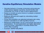 iterative equilibrium simulation models