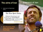 the aims of iran