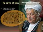the aims of iran1