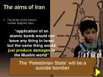 the aims of iran2