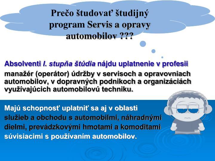 Prečo študovať študijný program
