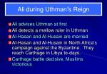 ali during uthman s reign
