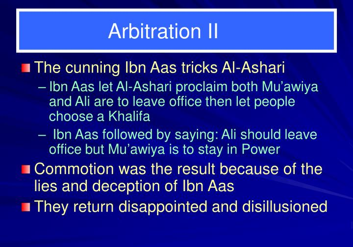 Arbitration II