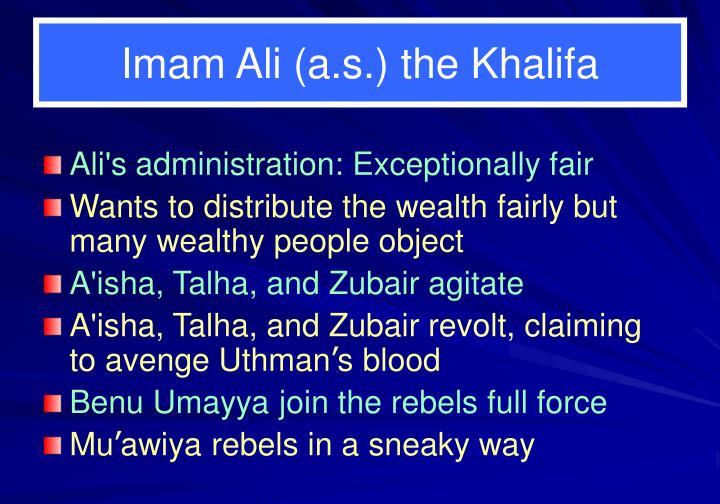 Imam Ali (a.s.) the Khalifa