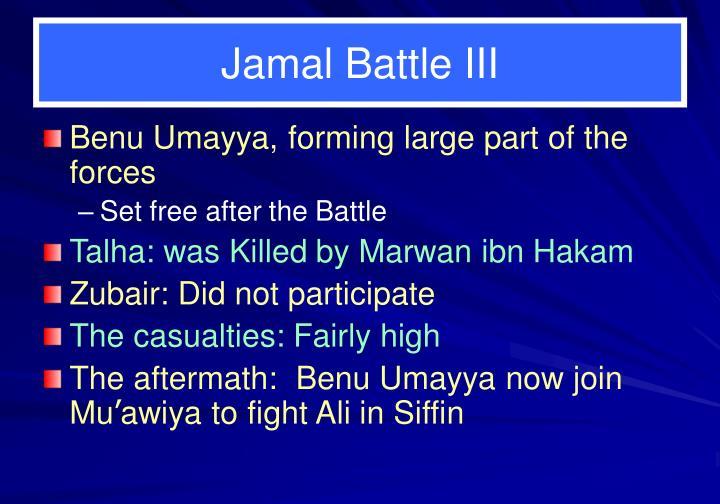 Jamal Battle III
