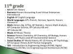 11 th grade