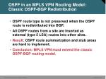 ospf in an mpls vpn routing model classic ospf bgp redistribution