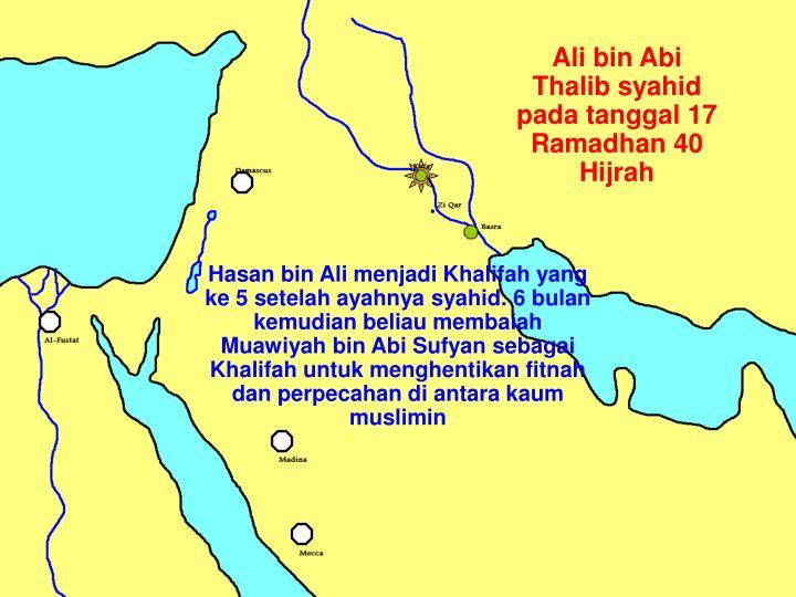 Ali bin
