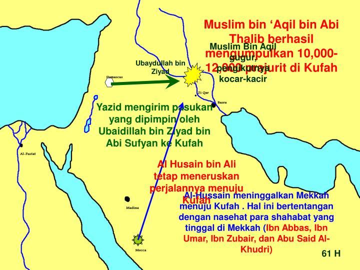 Muslim bin '