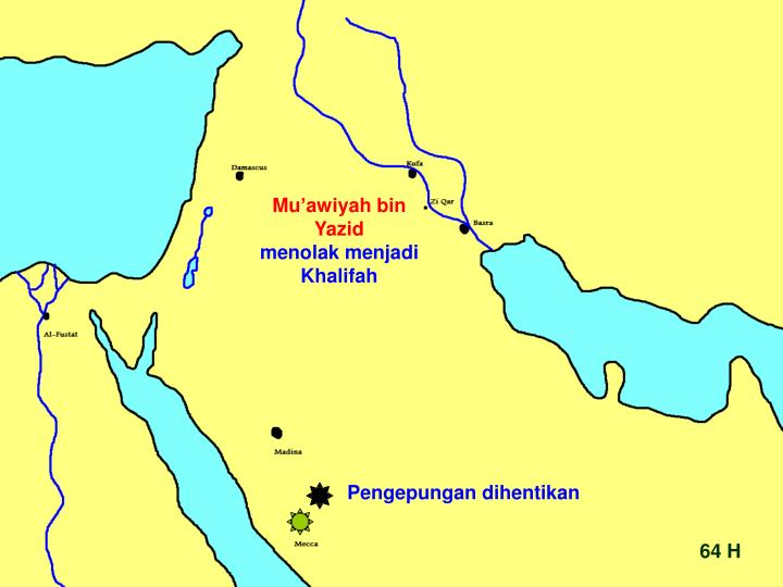 Mu'awiyah