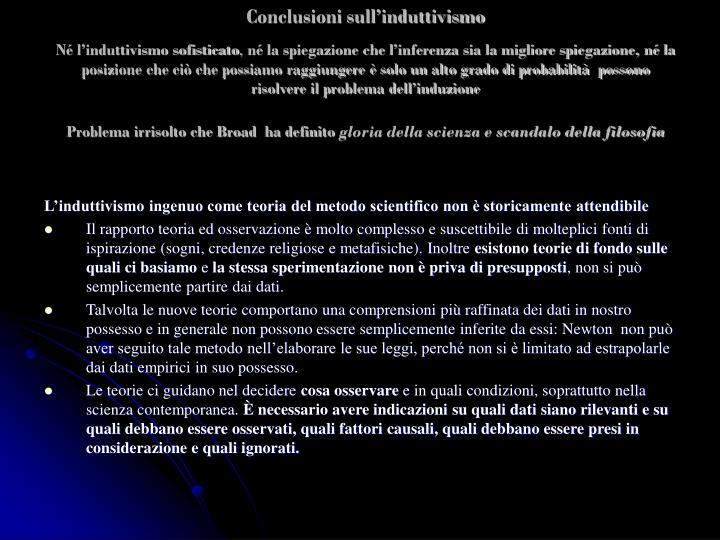 Conclusioni sull'induttivismo