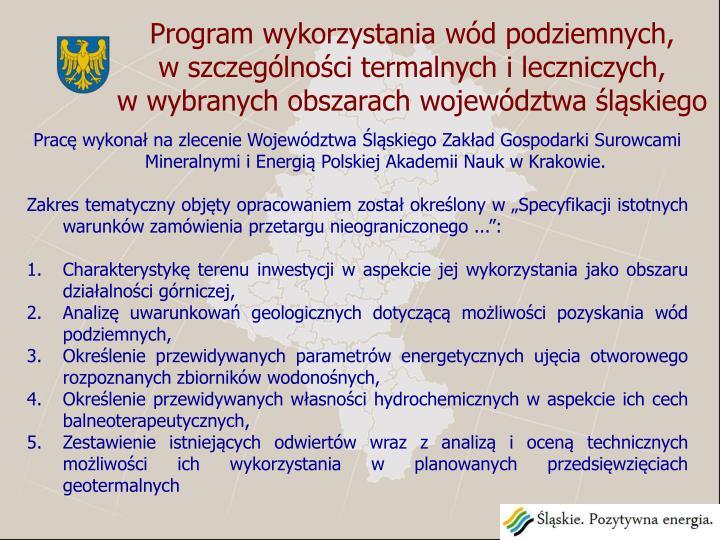 Program wykorzystania wód podziemnych,        w szczególności termalnych i leczniczych,          w wybranych obszarach województwa śląskiego