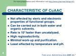 characteristic of cuaac
