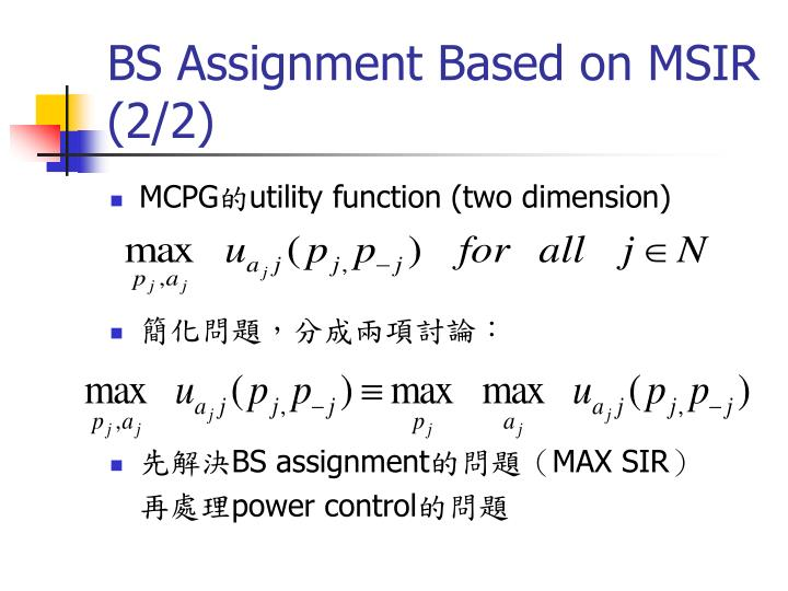 BS Assignment Based on MSIR (2/2)