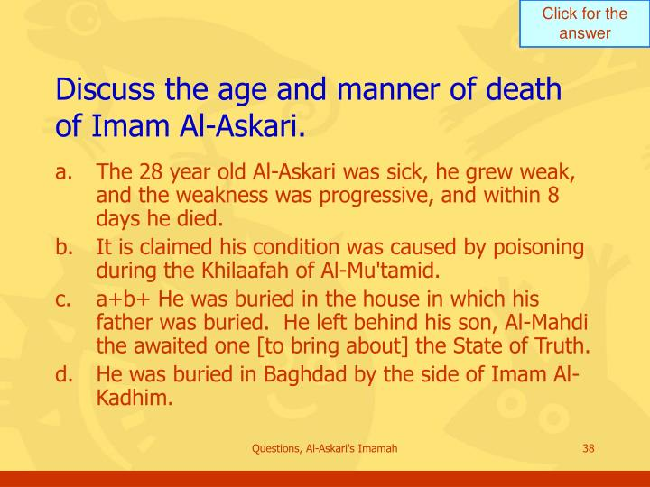 Discuss the age and manner of death of Imam Al-Askari.