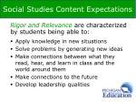 social studies content expectations