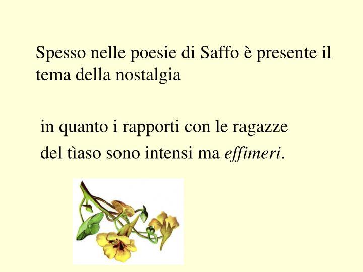Spesso nelle poesie di Saffo è presente il tema della nostalgia