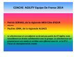 coachs agility equipe de france 2014