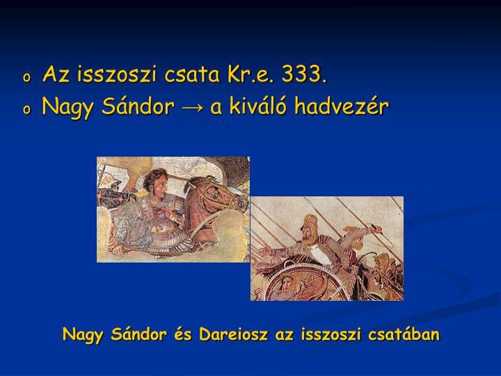 Nagy Sándor és Dareiosz az isszoszi csatában
