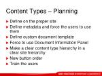 content types planning1