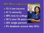 rtc medical assistant class 2009