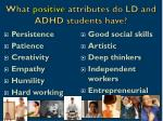 what positive attributes do ld and adhd students have