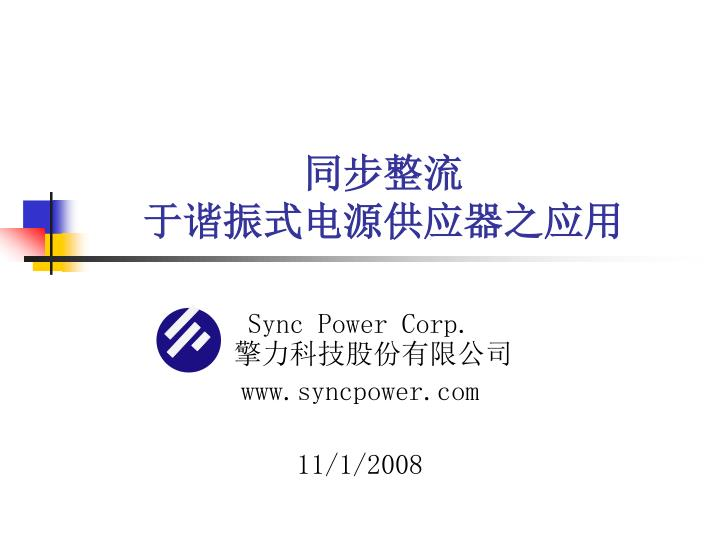 Sync Power Corp.