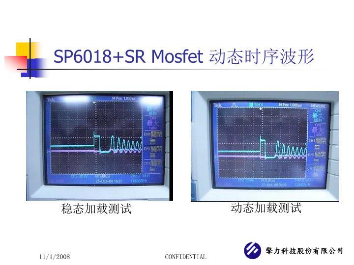 SP6018+SR Mosfet