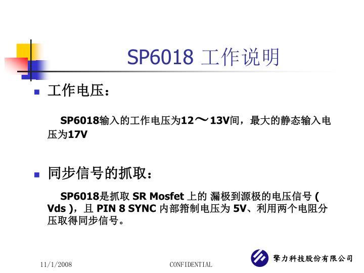 SP6018