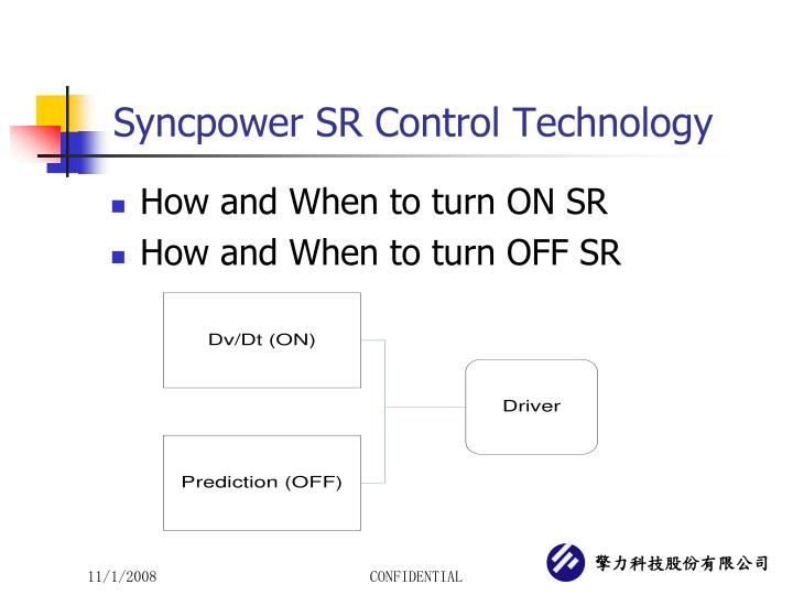 Syncpower SR Control Technology