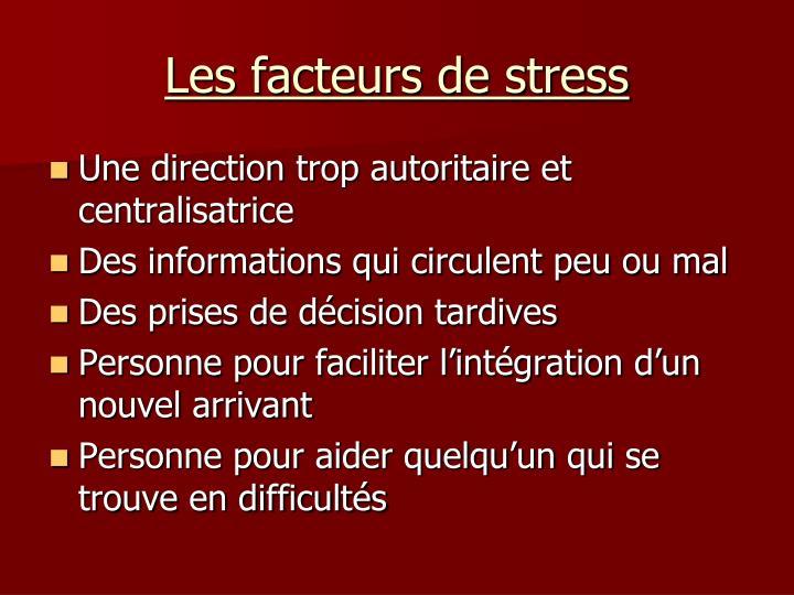Les facteurs de stress