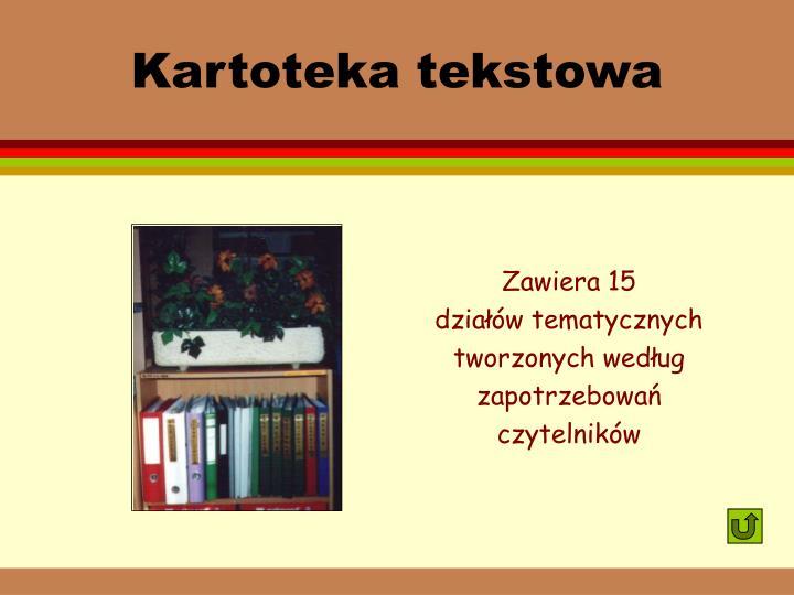 Kartoteka tekstowa