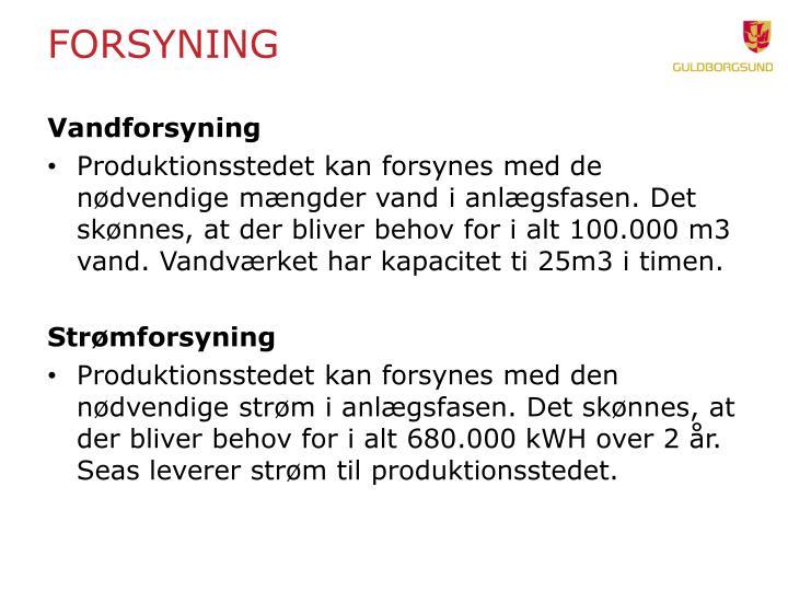 Forsyning