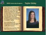 taylor ginley