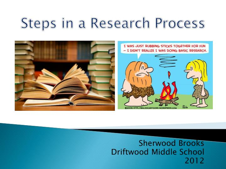 Sherwood brooks driftwood middle school 2012