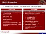 why pe transaction
