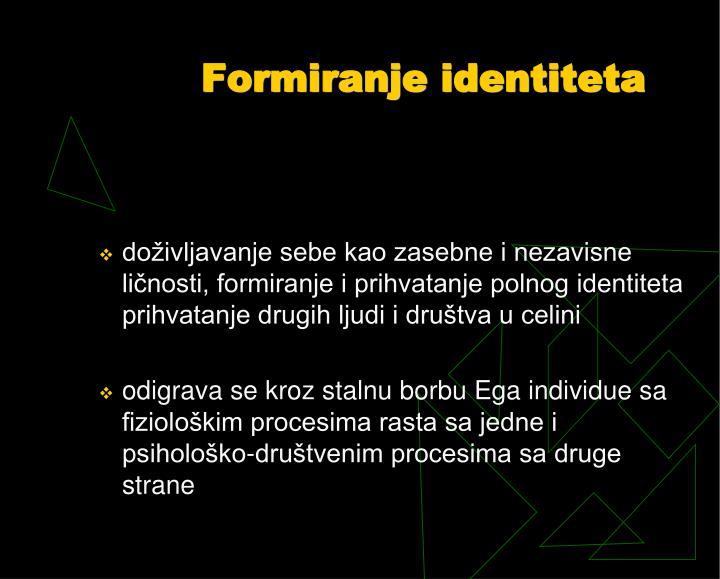 Formiranje identiteta