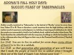 adonai s fall holy days succot feast of tabernacles6