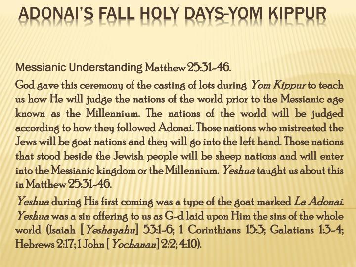 Messianic Understanding