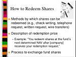 how to redeem shares