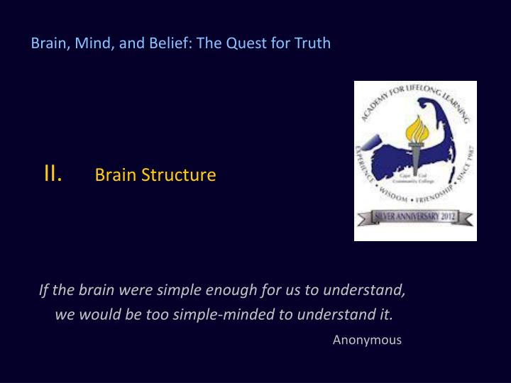 Ii brain structure